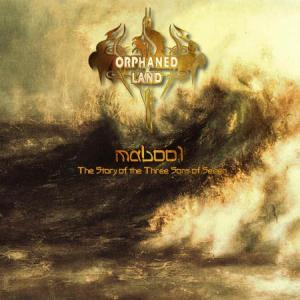 Orphaned Land's Mabool was released February 23rd, 2004 via Century Media Records. Genre: Folk Metal/Progressive Metal